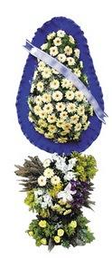 Sakarya çiçek yolla , çiçek gönder , çiçekçi   sepet dügün nikah ve açilislara