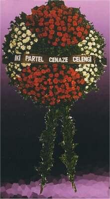 Sakarya cicek , cicekci  cenaze çelengi - cenazeye çiçek  Sakarya anneler günü çiçek yolla