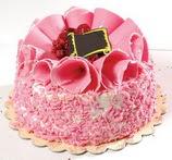 Pasta  4 ile 6 kisilik framboazli yas pasta  Sakarya çiçek yolla