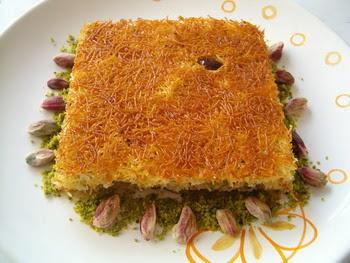 online pastane Essiz lezzette 1 kilo kadayif  Sakarya İnternetten çiçek siparişi