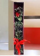 kutu içinde tek kirmizi gül  Sakarya ucuz çiçek gönder
