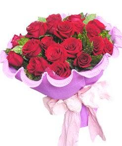 12 adet kırmızı gülden görsel buket  Sakarya çiçek mağazası , çiçekçi adresleri