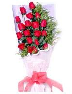 19 adet kırmızı gül buketi  Sakarya çiçek gönderme